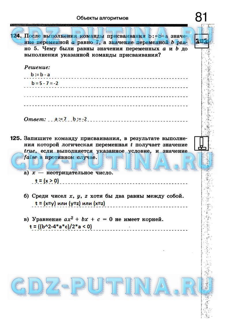 Списывай.ру 7 класс с переводом по английскому