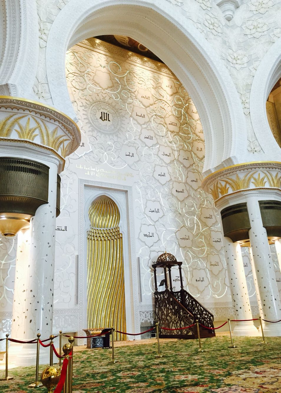 Sheikh Zayed Grand Mosque Mihrab Camiler Sanat