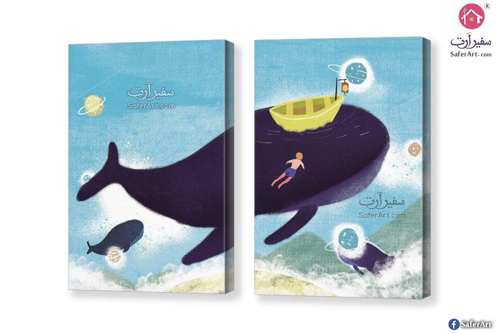 لوحات القرش العملاق سفير ارت للديكور Art Wall Art Shark