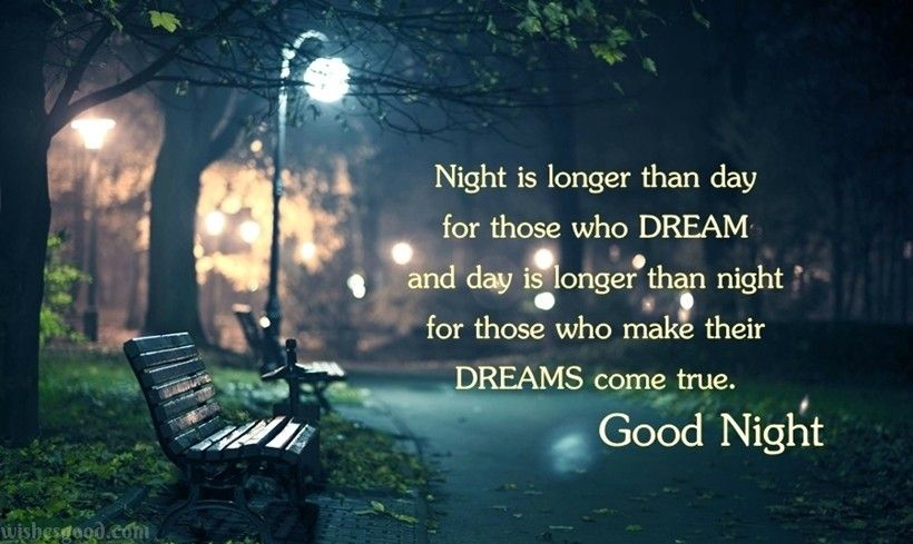 Good Night Wishes And Quotes
