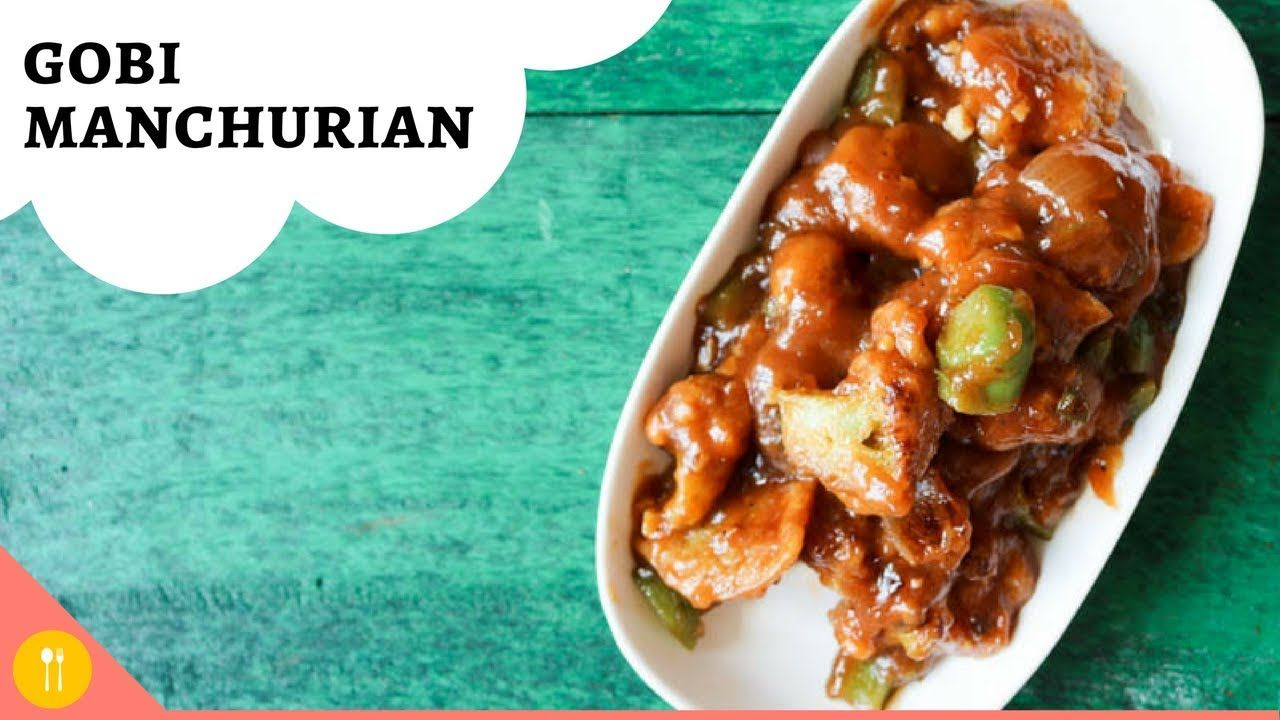 Gobi manchurian recipe dry indian fast food recipes by foodtippr gobi manchurian recipe dry indian fast food recipes by foodtippr http forumfinder Images
