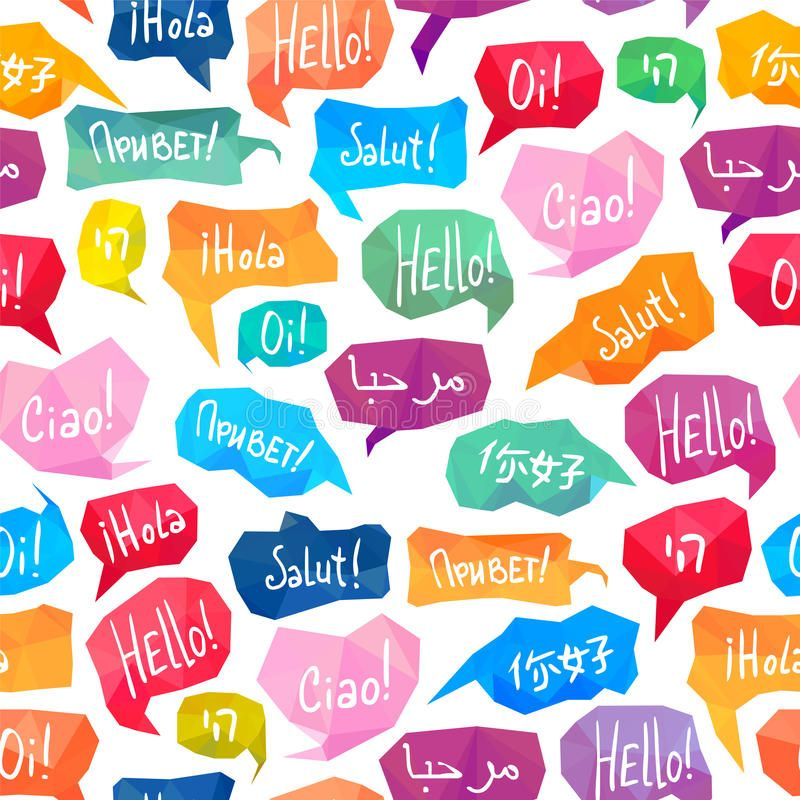 Seamless Pattern Speech Bubbles With Hello On Different Languages Seamless Ve Sponsored Speech P Hello In Languages English Wallpaper Hello Wallpaper
