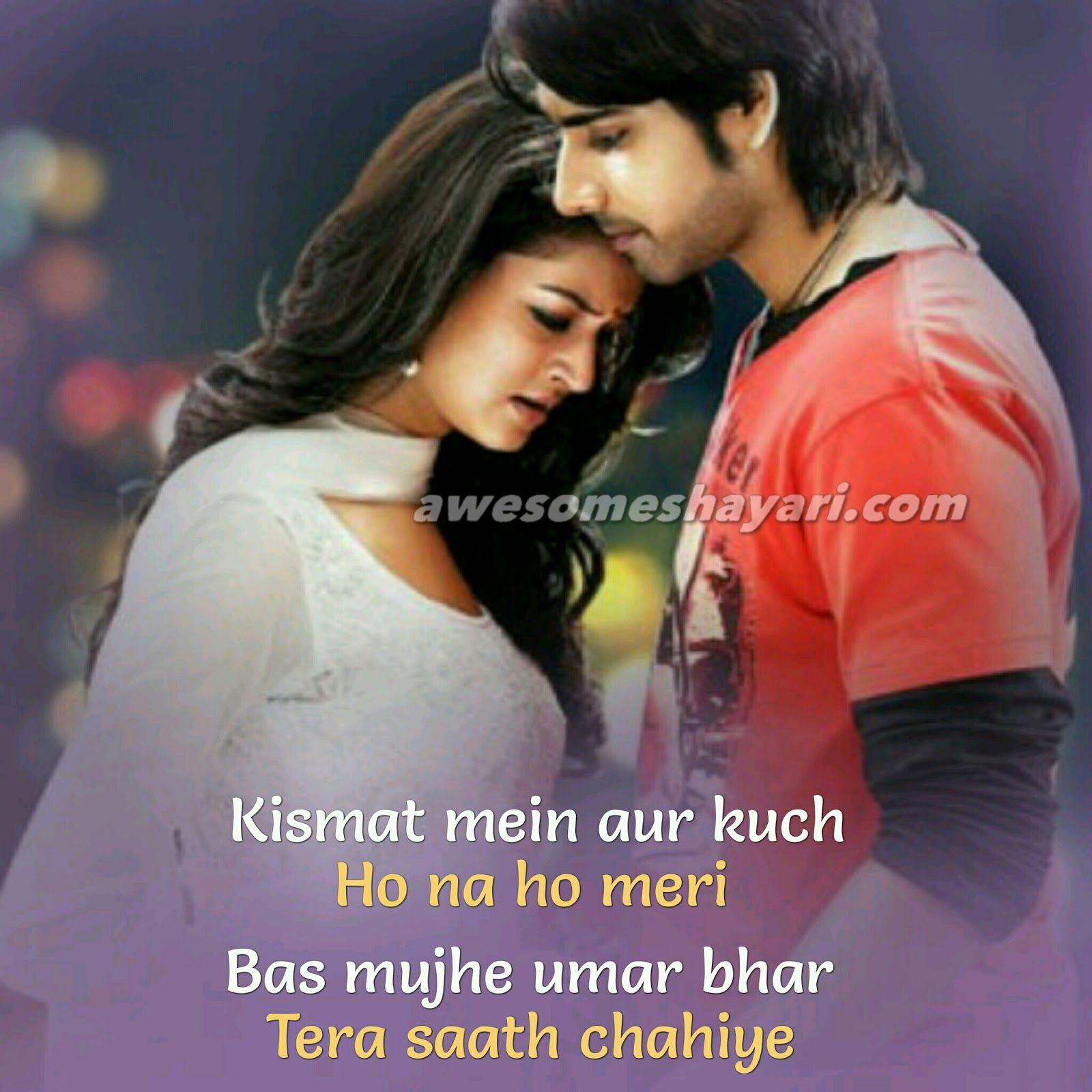 Love Shayari: Best True Love Shayari Images, Status, Dp For Whatsapp