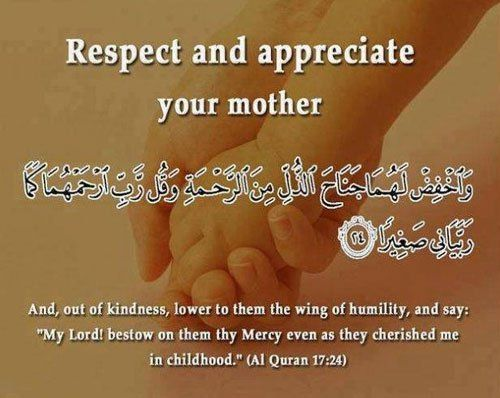 40 Mothers Day Quotes Mothers Day Quotes Quran Islam Islamic