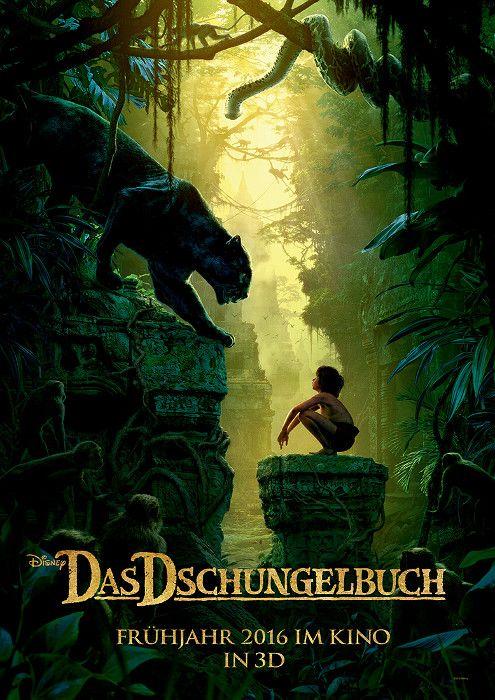 the jungle book ganzer film deutsch