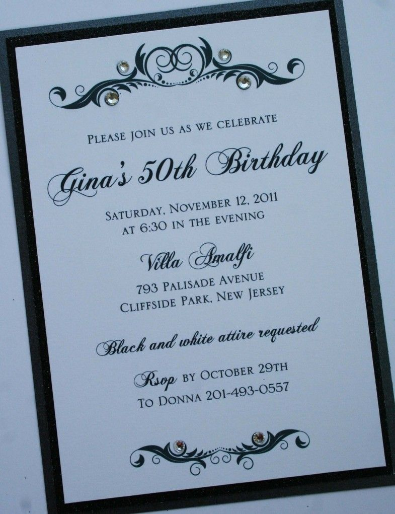 birthday invitation wording for adults | Birthday Invitation Wording ...