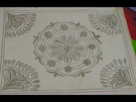 নকশী কাঁথার নকশা ডিজাইন (Nakshi Kantha Design ...
