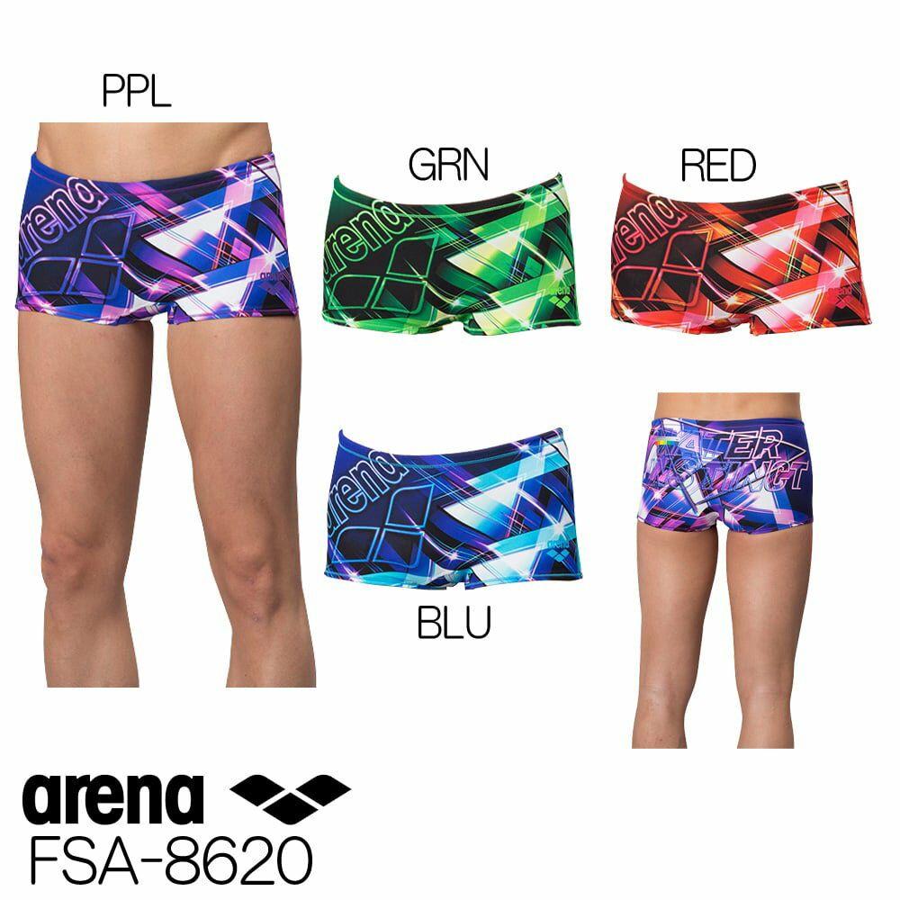 fc87c6772f1 【楽天市場】アリーナ ARENA 競泳水着 メンズ 練習用 ショートボックス タフスーツ タフスキンD