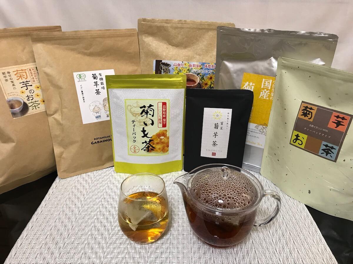 菊芋茶のおすすめ人気ランキング7選 イヌリン豊富な健康茶を比較検証してみた Okome イヌリン 菊芋 キクイモ