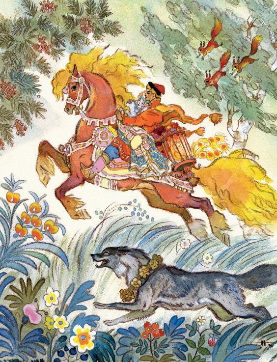 Иван-царевич и серый волк, читать сказку с картинками ...