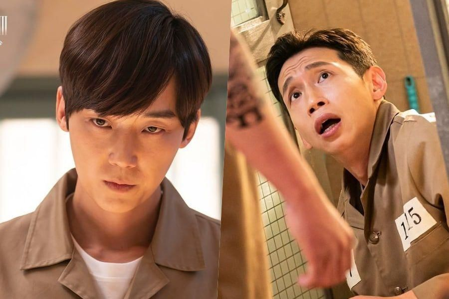The Penthouse 3: Fate Of Yoon Jong Hoon And Bong Tae Gyu
