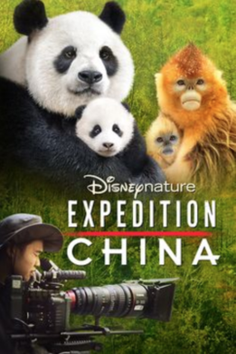 Expedition China Expedition China Invites You On Location In Some