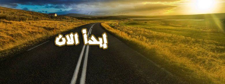 صور تشجيعية غلاف فيس بوك Sowarr Com موقع صور أنت في صورة Let S Pretend Good Excuses Pretend