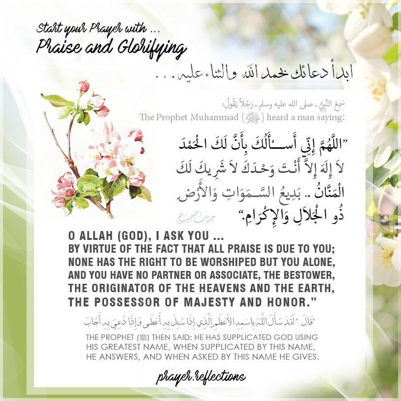 Prayer Praise And Glorify Allah God Prayers Praise