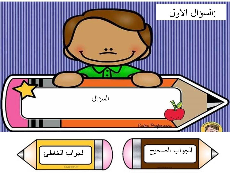 مسابقة السؤالين لتحفيز الطلاب على مراجعة معلوماتهم Character Winnie The Pooh Pooh