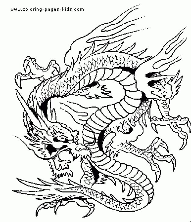 Flying Snake Dragon From Chinese Mythology Coloring Page