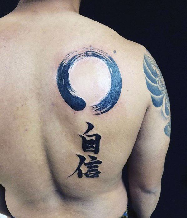 shoulder blade guys enso back tattoo with paint brush stroke design watercolor tattoo. Black Bedroom Furniture Sets. Home Design Ideas