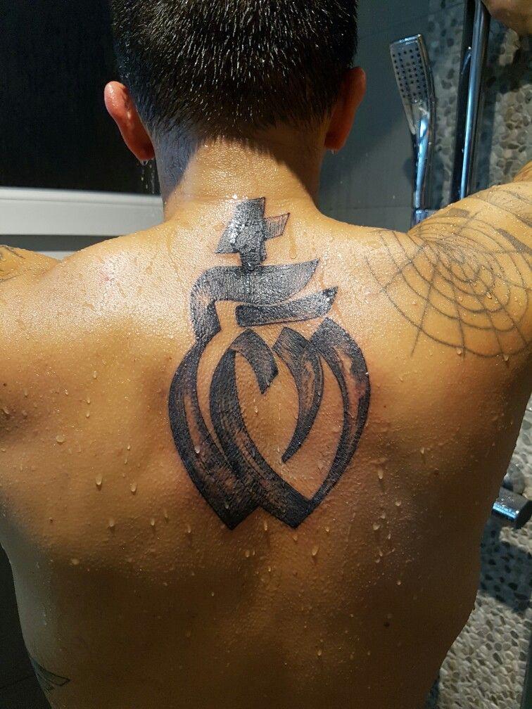 Coeur Vendeen Francaise Pour Moi Tattoos Ink Whisper
