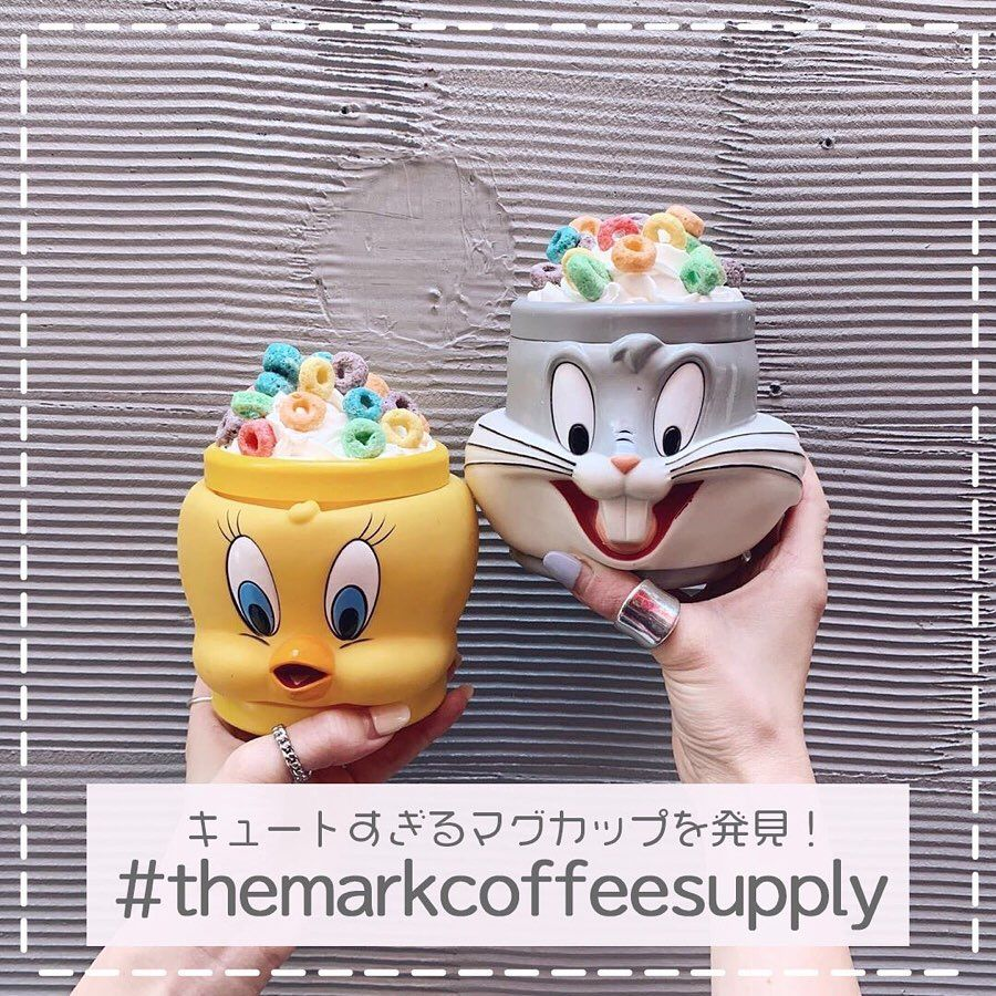 神戸にある the mark coffee supply では 存在感のあるキャラクターモチーフのカップでドリンクが楽しめるんです 好きなマグカップに飲みたいドリンクをチョイスできるんだそう 抹茶ラテやタピオカ ポップなシリアルがのったcereal latteなど 種