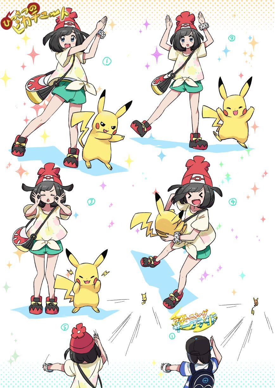 pokémon sun and moon | pokemon sun and moon | pinterest | pokémon