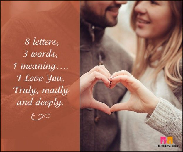 Romantic Quotes For Her From The Heart