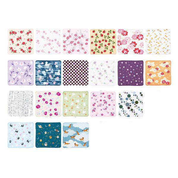 Kurochiku Komamehan Handkerchief