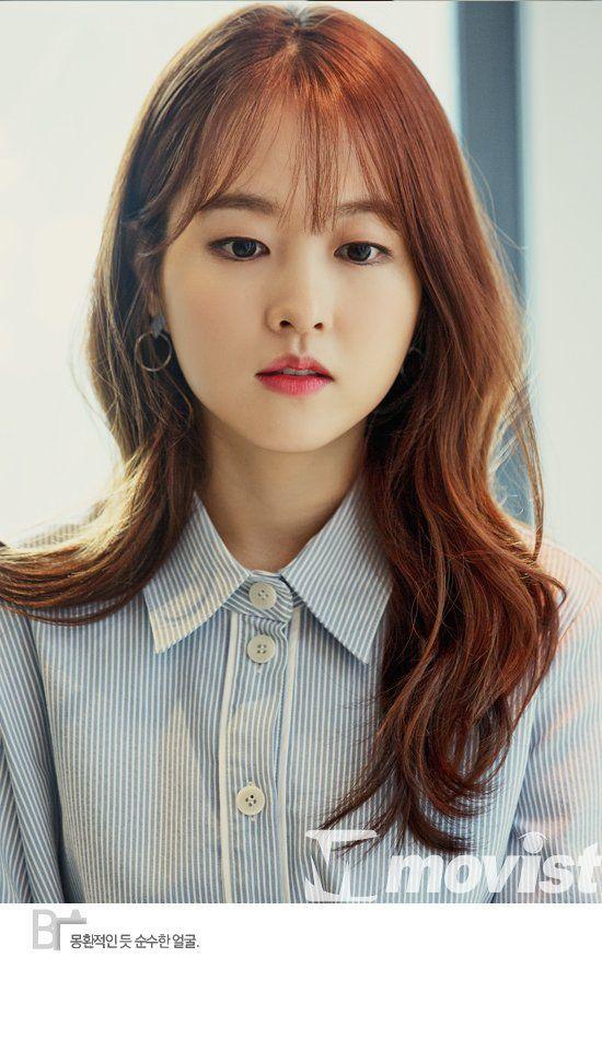 Park Bo Young (박보영)   긴 머리. 연예인. 박보영