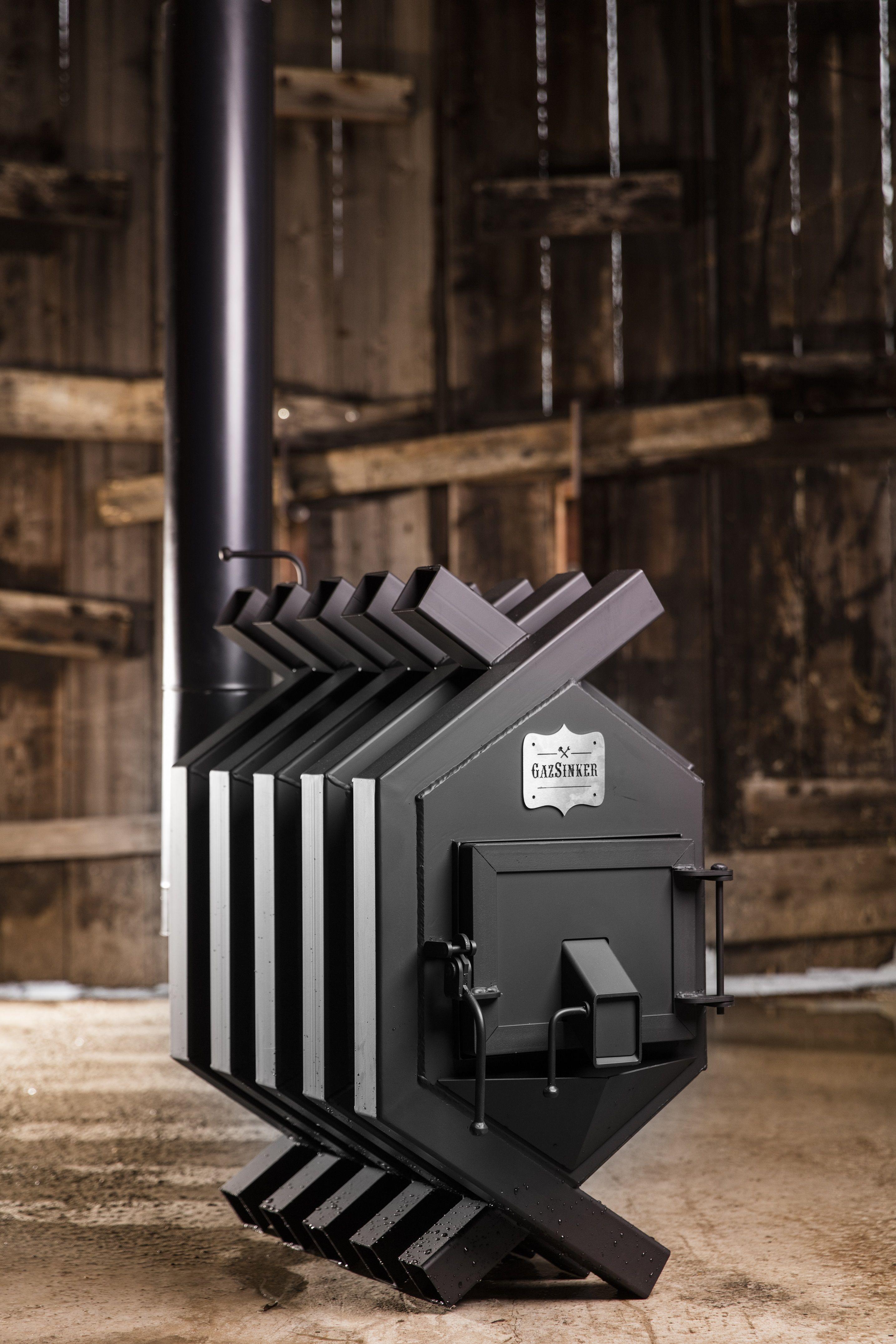 Kachel Heater Gazsinker Rocket Stove Stoves Ovens