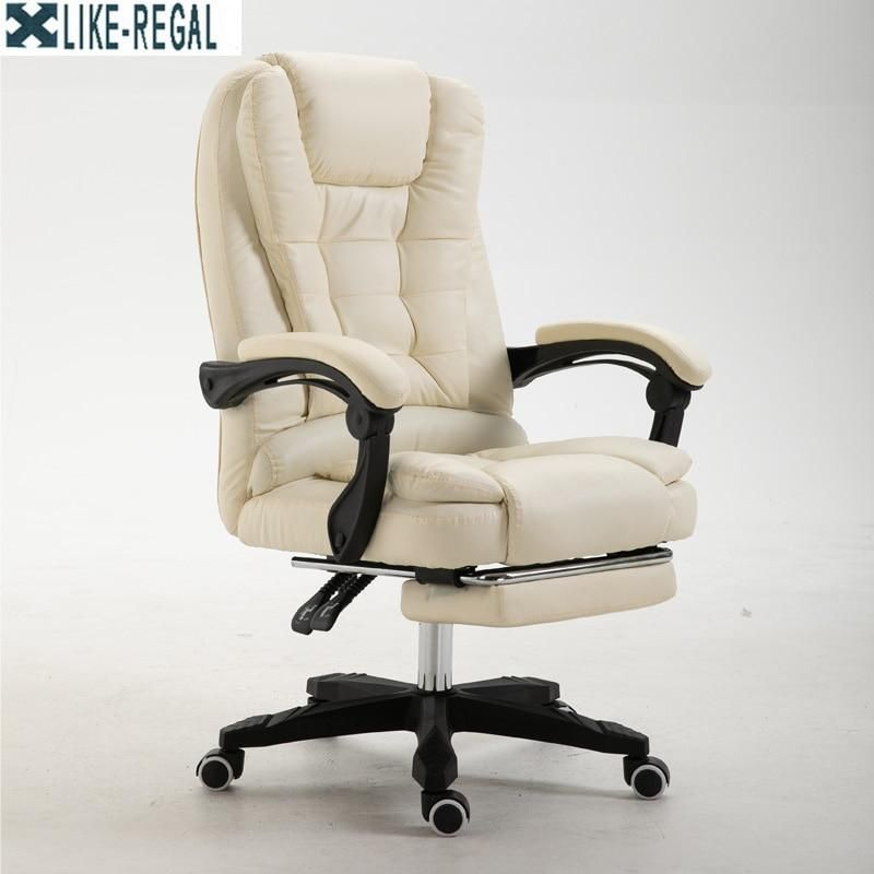 High Quality Office Chair For The Head Ergonomic Computer Gaming Chair Internet Seat For Cafe Quality Office Chairs Reclining Office Chair Cheap Office Chairs