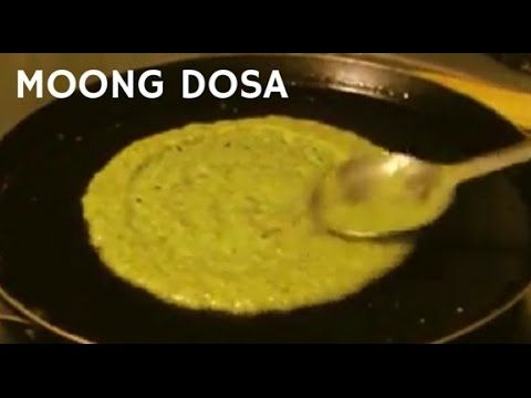 Moong dosa crepe easy vegetarian vegan healthy breakfast recipe moong dosa crepe easy vegetarian vegan healthy breakfast recipe in hindi youtube forumfinder Image collections