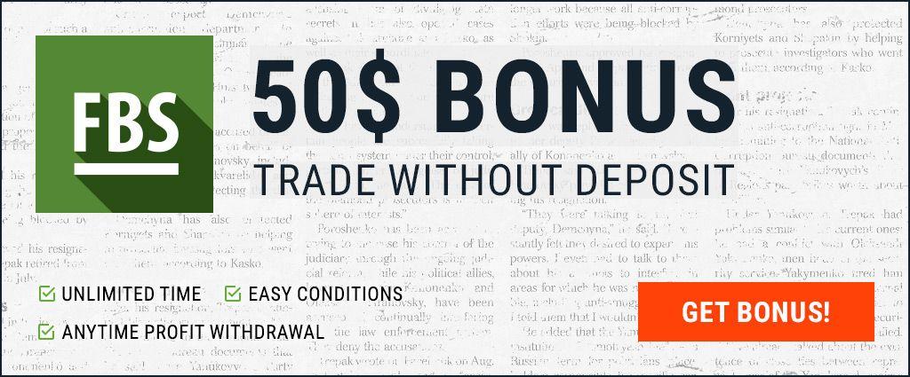 Broker forex bonus tanpa deposit forextrader инструкция
