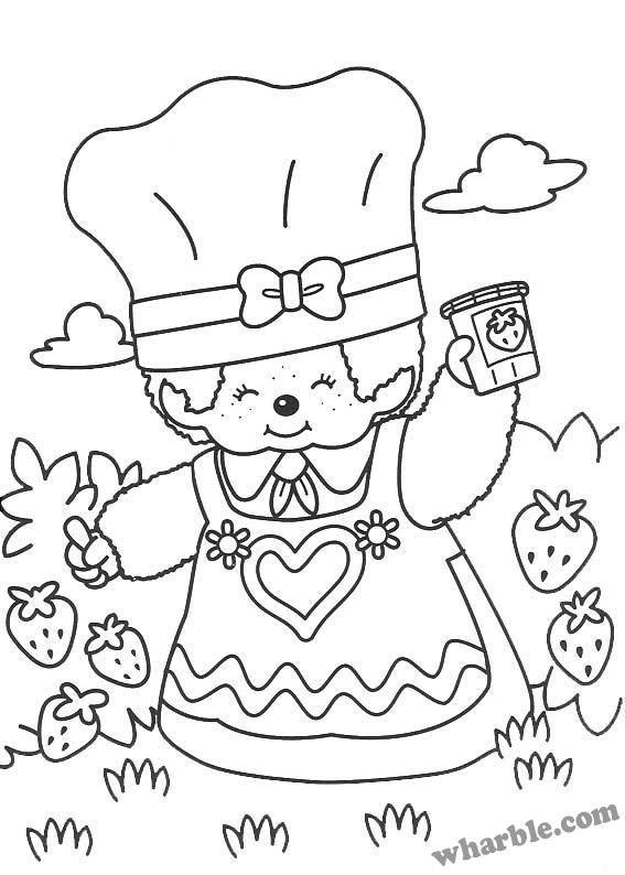 Strawberry Monchhichi Coloring Page Lustige Malvorlagen Malvorlagen Fur Madchen Kostenlose Ausmalbilder