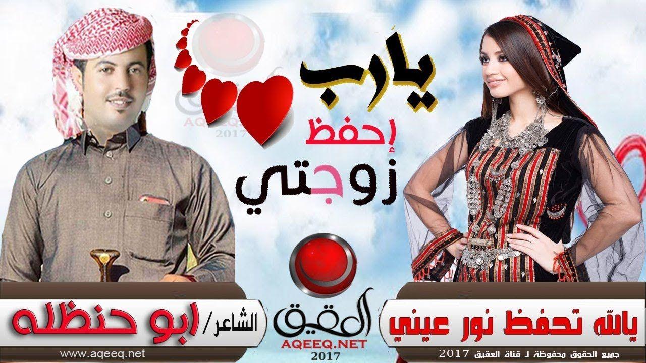 Pin By قناة العقيق Aqeeqchannel On شيلات يمنيه Youtube Alia Movie Posters
