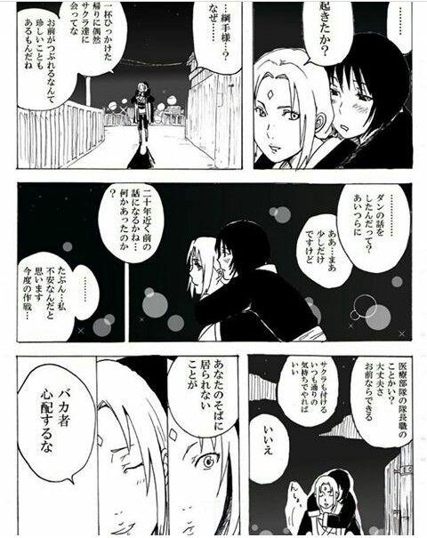 comic Naruto tsunade