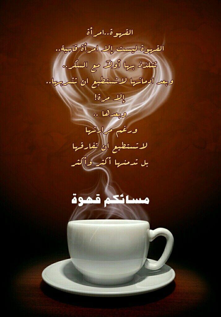القهوة إمرأة Tableware Glassware Kitchen