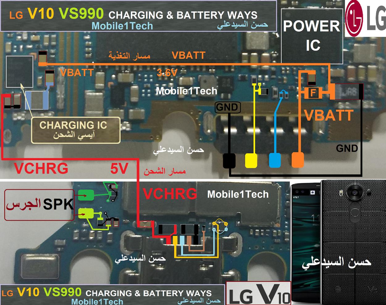 Lg V10 Battery Connector Terminal Jumper Ways Problem