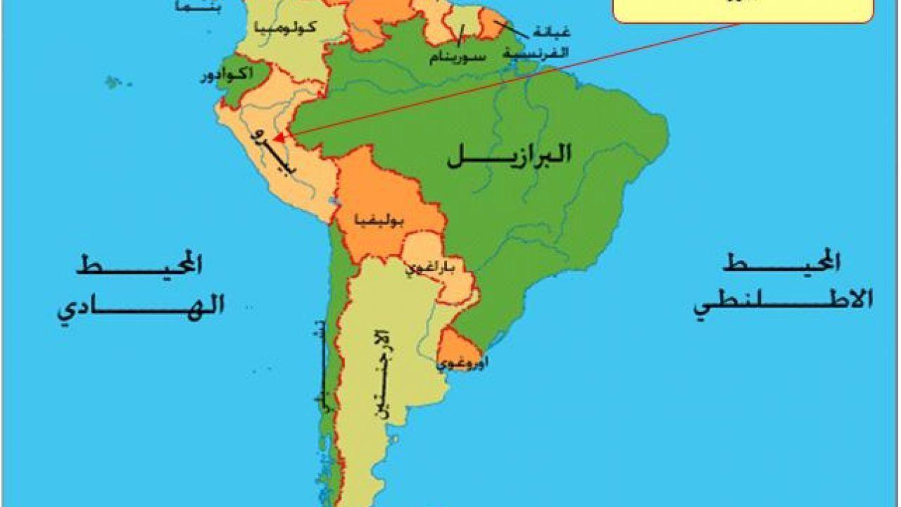 أين تقع سورينام Bart Simpson Bolivia Chile