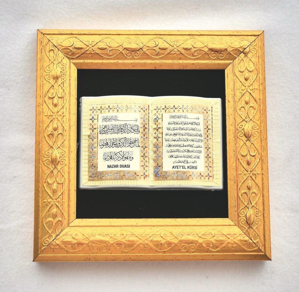 Schön Islamic Picture Wall Frame Bilder - Benutzerdefinierte ...