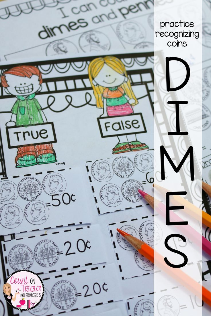 Counting Dimes Activities | Enrichment activities, Pre-school and Maths