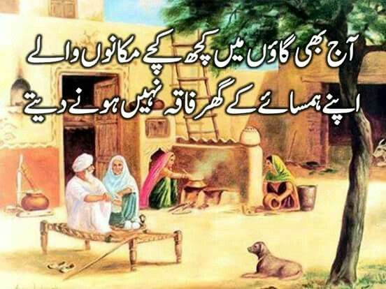 Pin On Urdu Poetry And Quotes