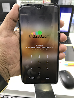 Vivo Y97 Pattern Lock V1813a Y97 Password Lock Reset With Mrt