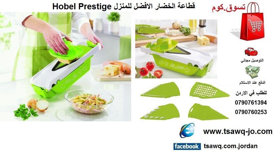 تقطيع البطيخ او الدلاح بطريقة راقية وسهلة Youtube Food Fruit Salad Fruit