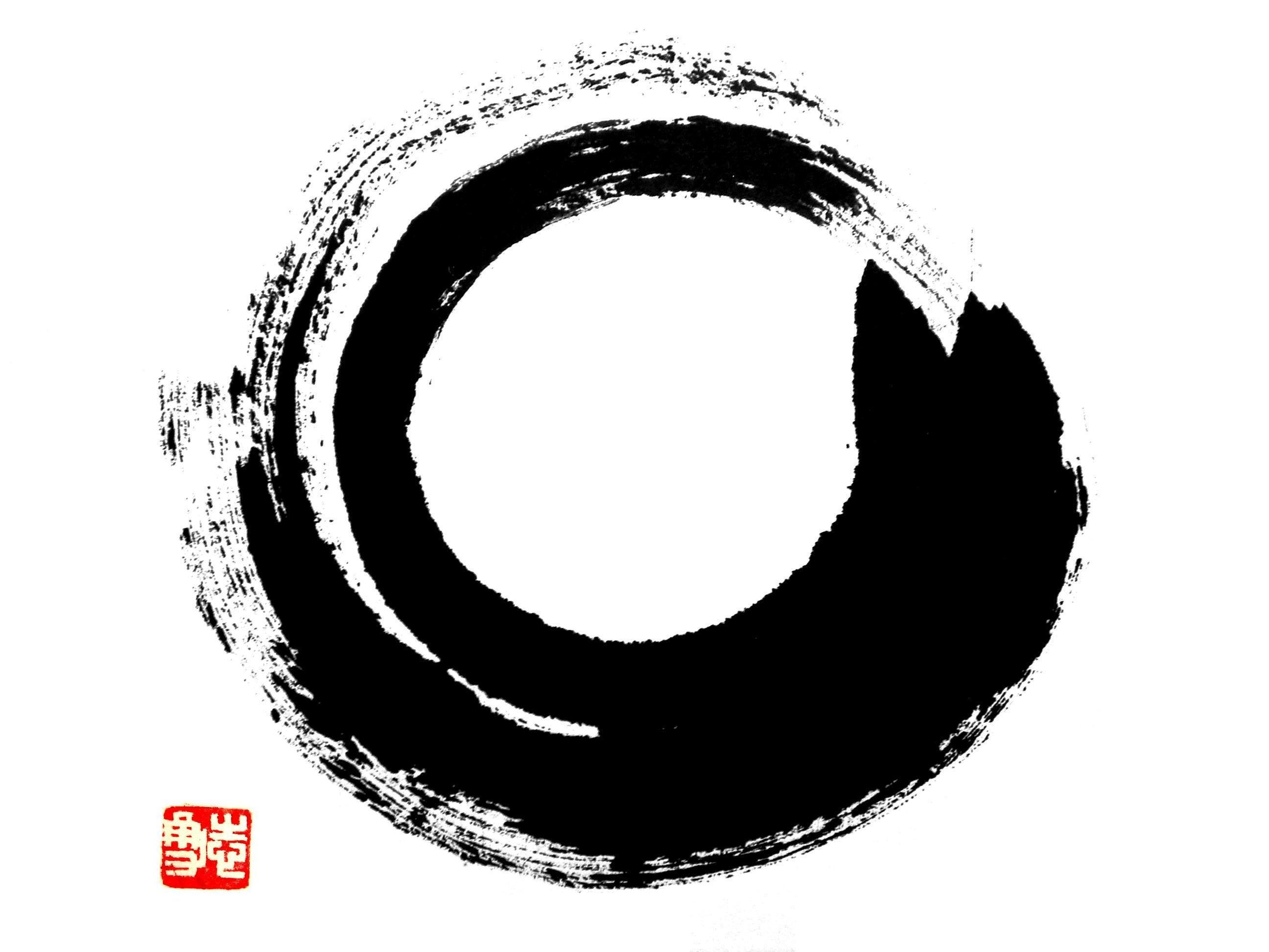 円相 Ensō | Casa de Asia | Pin...