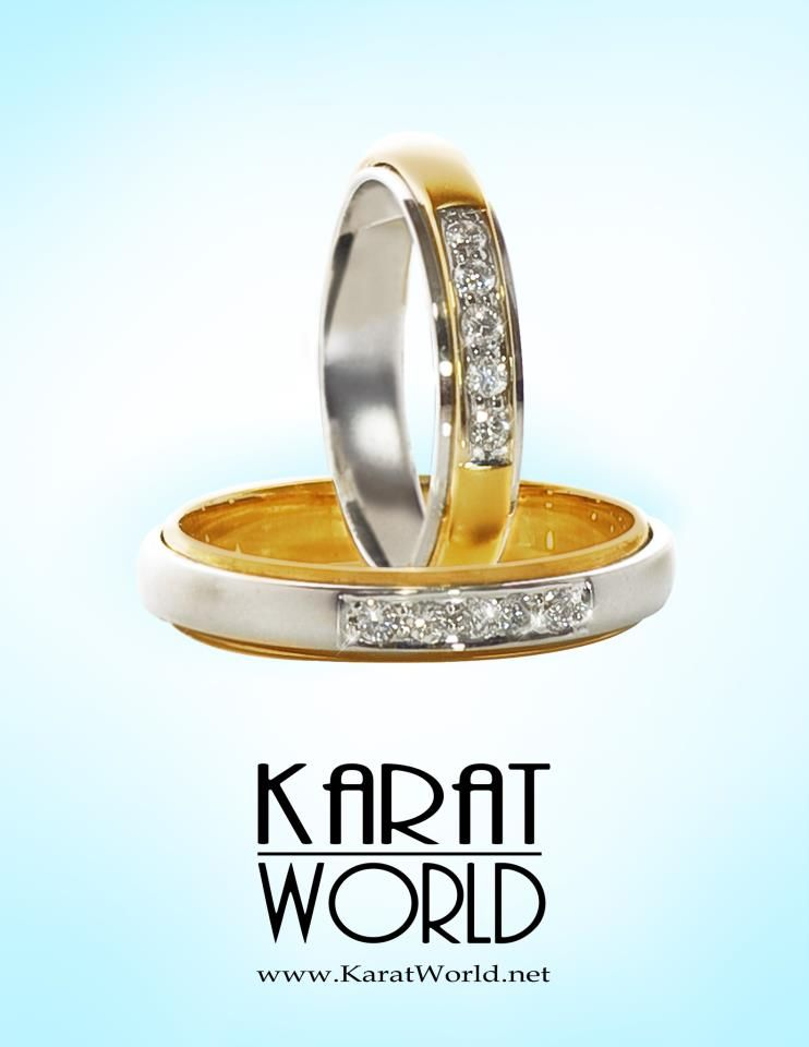Wedding rings by Karat World 3 wwwkasalcom Wedding Ring