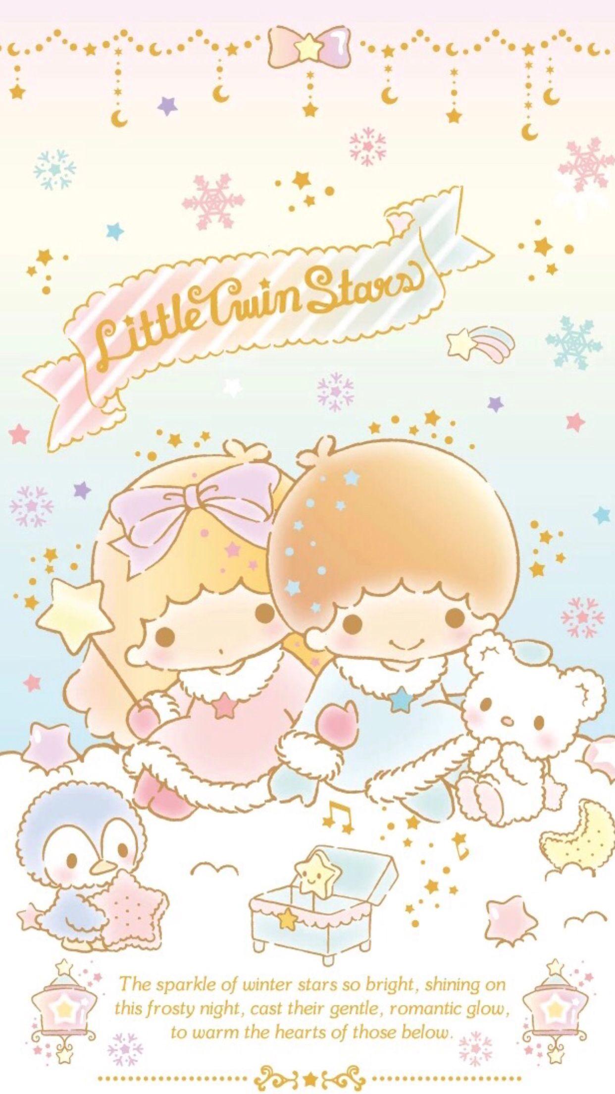 Little Twin Stars キキララ 壁紙 星 壁紙 リトルツインスターズ