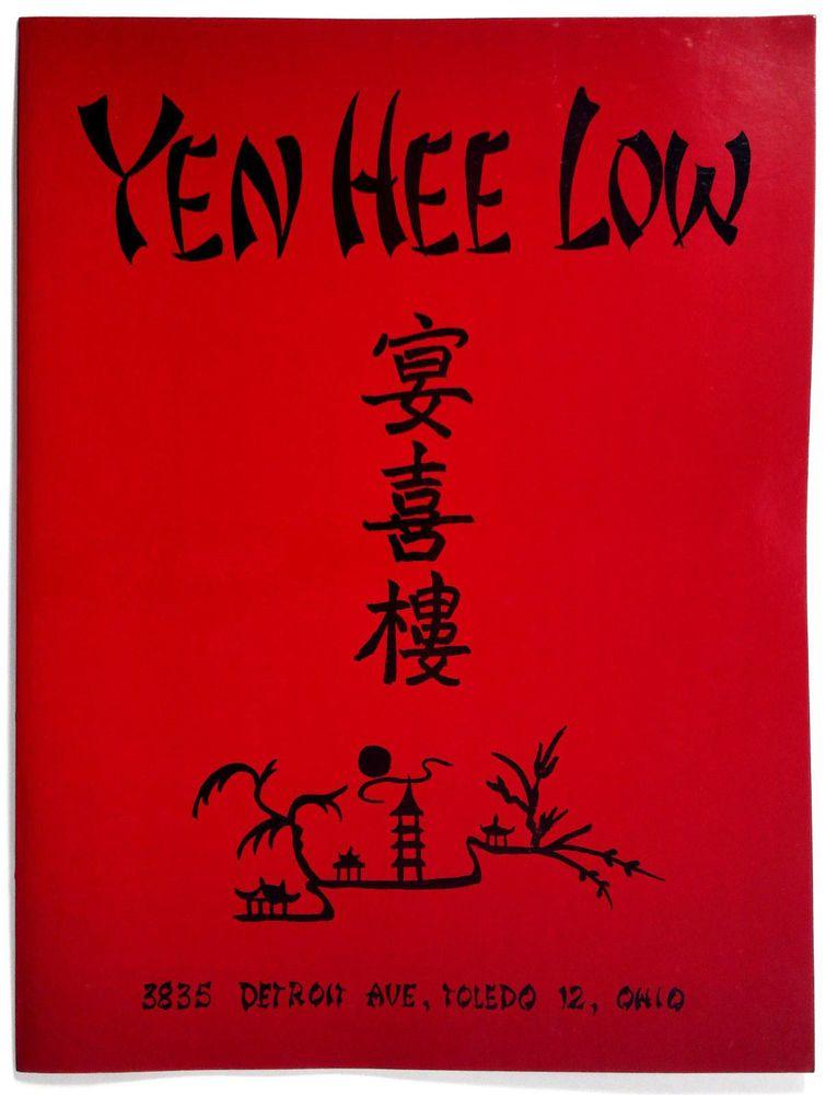 vintage full size printer sample menu cover yen hee low restaurant
