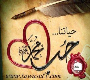 عبارات دينيه للبايو2016 عبارات للبايو دينية جديدة Infinity Tattoo Arabic Calligraphy Calligraphy