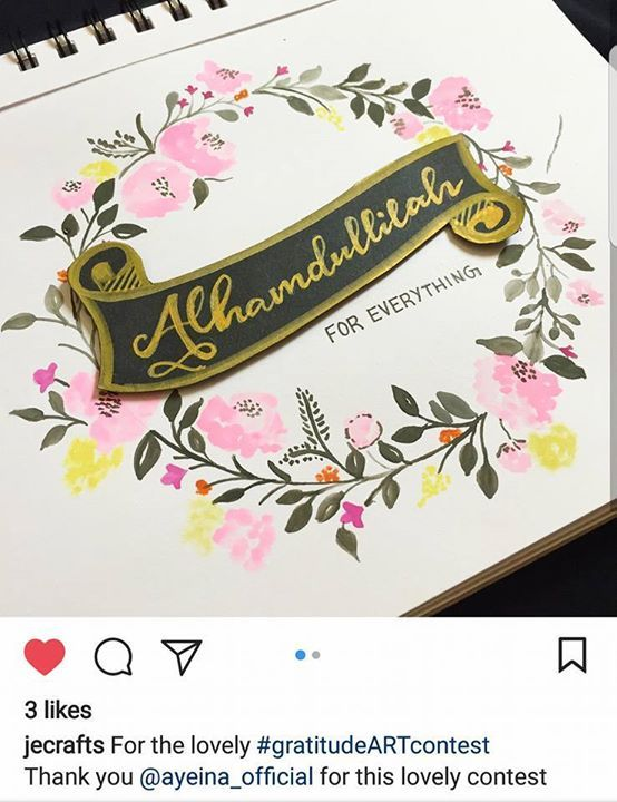 Gratitude art contest 2017 pinterest alhamdulillah islam and floral wreath around alhamdulillah for everything lettering entry for gratitudeartcontest based around alhamdulillahforseries thecheapjerseys Gallery