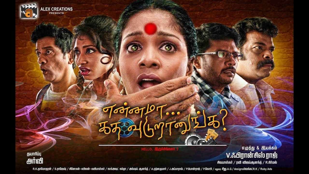 Watch Ennama Katha Vudranunga Tamil Comedy Movie Directed By V Francis Raj Cast Arvee Alisha Chopra Sowmya T Comedy Movies Indian Film Actress Tamil Movies