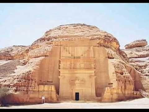 Madain Saleh مدائن صالح Sister Cities City Of Petra Archaeological Site